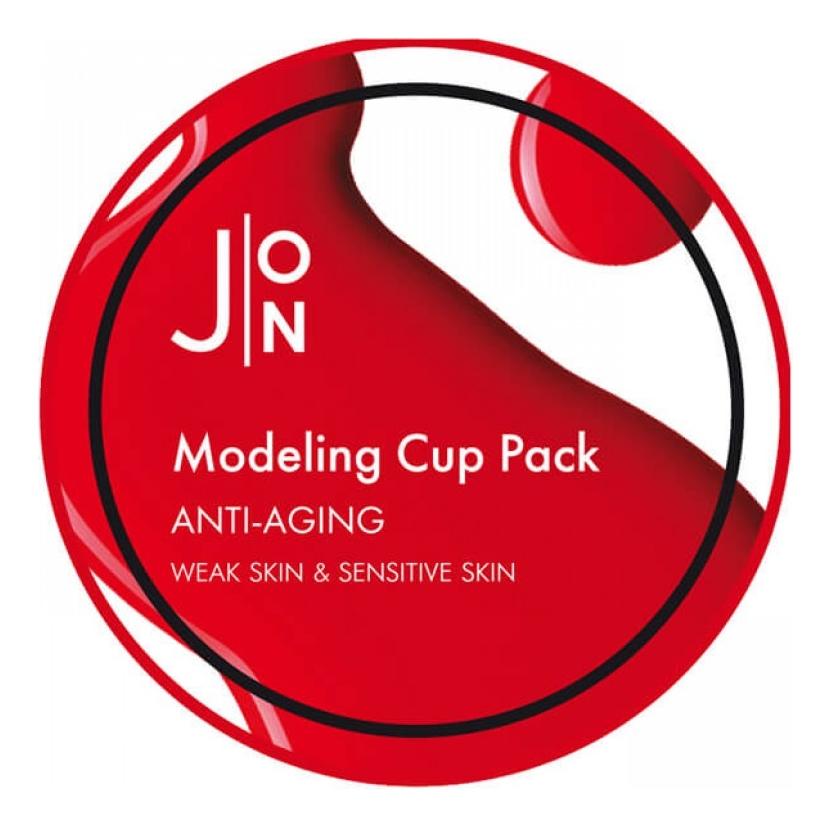 Альгинатная маска для лица Anti-Aging Modeling Pack: Маска 18г