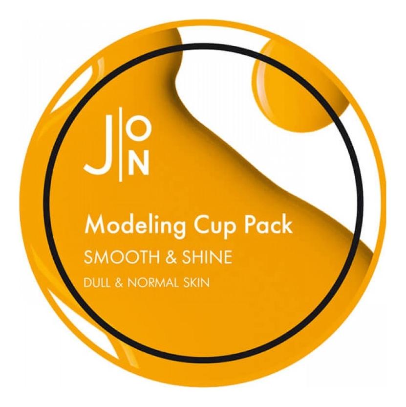 Фото - Альгинатная маска для лица Smooth & Shine Modeling Pack: Маска 18г альгинатная маска с экстрактом ацеролы acerola modeling cup pack 18г
