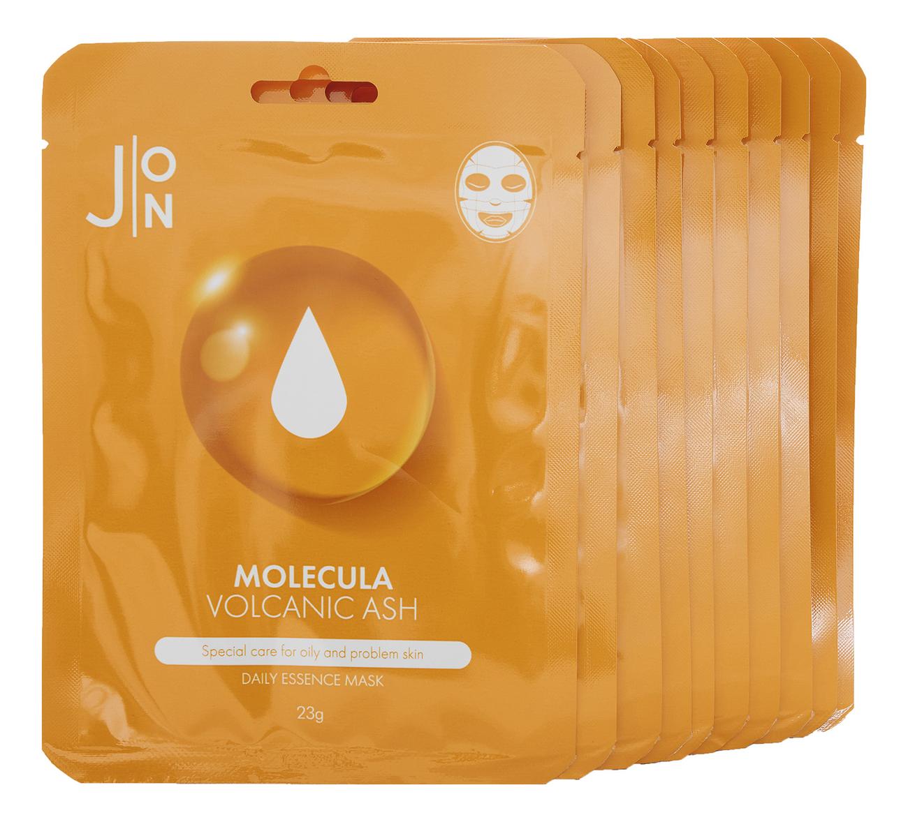 Тканевая маска для лица Molecula Volcanic Daily Essence Mask: Маска 10*23г lebelage тканевая маска для лица увлажняющая aqua natural mask 23г