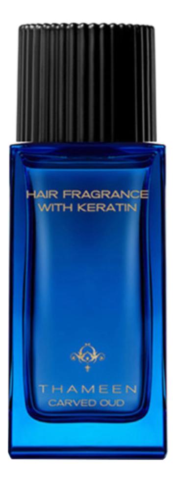 Thameen Carved Oud: парфюм для волос 50мл