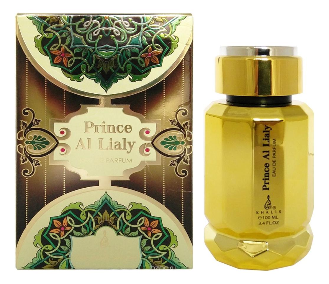 Khalis Prince Al Lialy: парфюмерная вода 100мл khalis arline layali dubai парфюмерная вода 100 мл