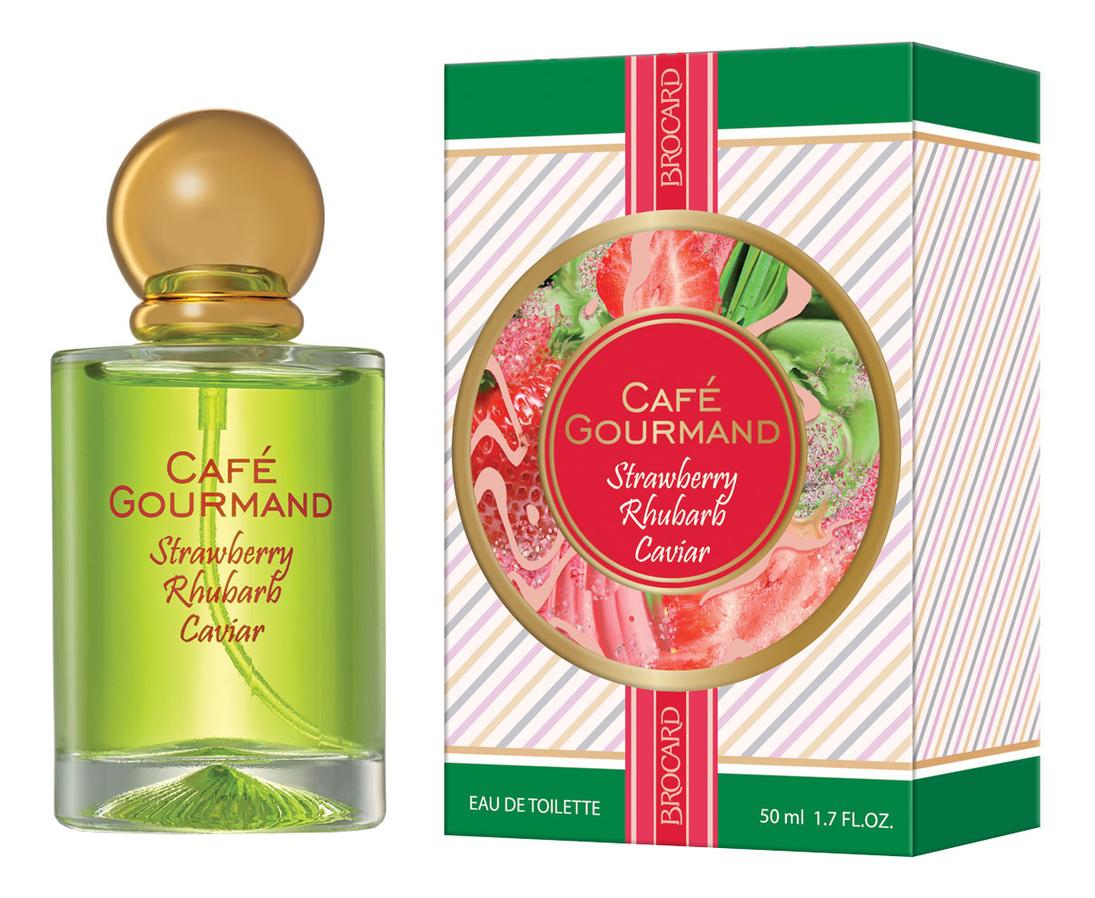 брокард парфюм купить в интернет магазине