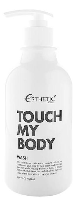 Фото - Гель для душа Touch My Body Goat Milk Body Wash: Гель 500мл diabet x body wash diabet x body wash 16oz 1 each 1 each
