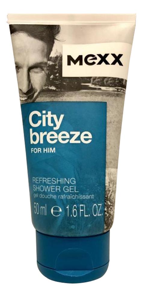 Mexx City Breeze For Him: гель для душа 50мл