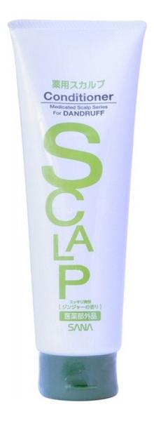 Кондиционер от перхоти Hot & Cool Scalp Conditioner Dandruff 220мл