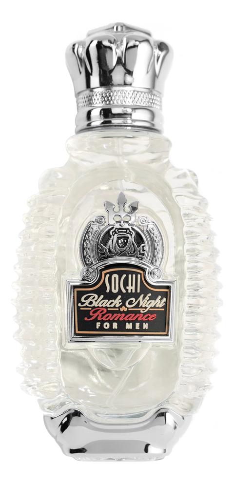 Shaik Sochi Onyx For Men: парфюмерная вода 2мл