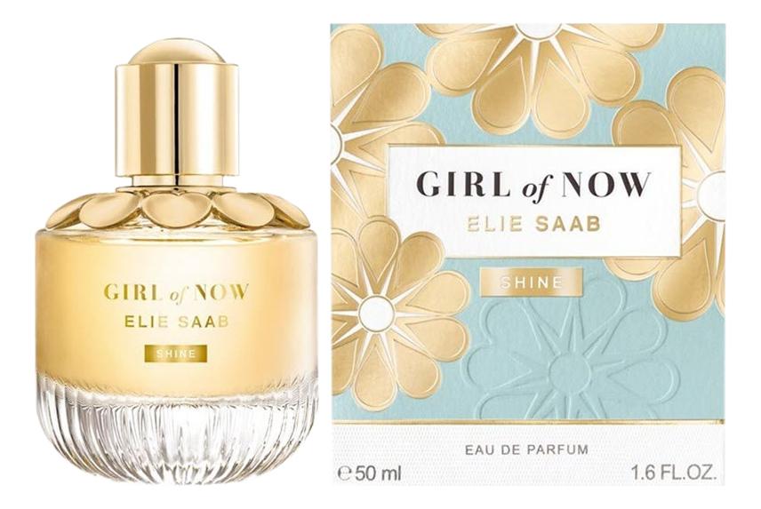 Elie Saab Girl Of Now Shine: парфюмерная вода 50мл