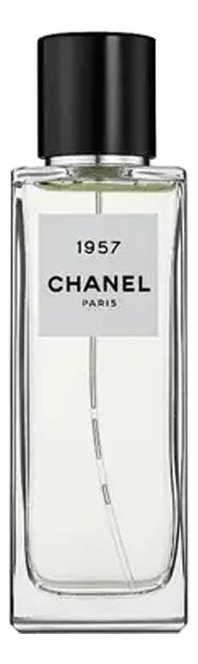 Les Exclusifs De Chanel 1957: парфюмерная вода 4мл