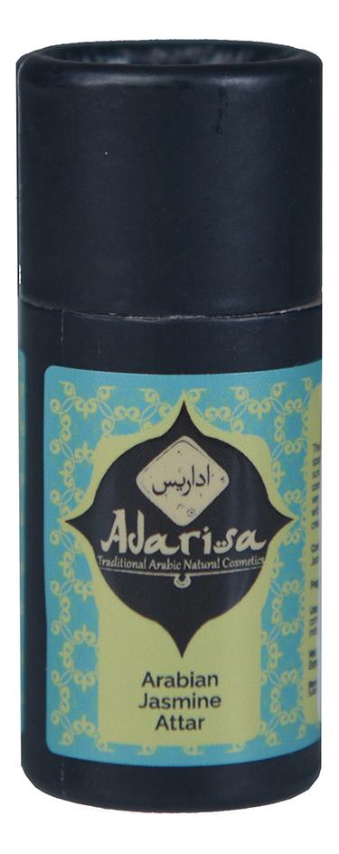 Adarisa Аттар жасмин арабский: масляные духи 1мл adarisa аттар листьев табака масляные духи 1мл