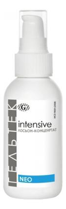 Купить Лосьон-концентрат для лица Intensive Neo 100г, Гельтек