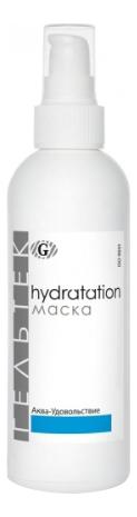 Купить Маска для лица Аква-удовольствие Hydratation 200г, Гельтек