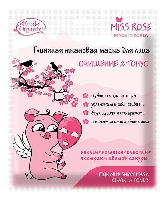 Фото - Глиняная тканевая маска для лица Очищение и тонус Miss Rose 25г маска etude organix wow detox strawberry 25 г