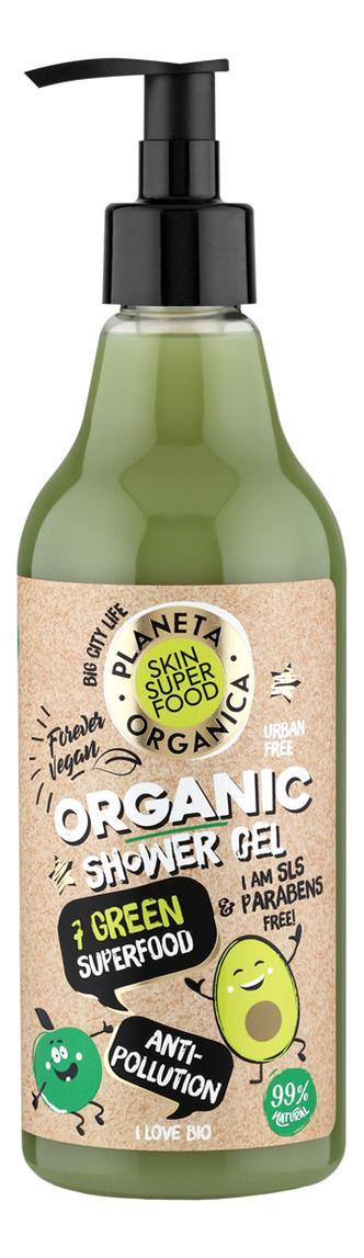 Гель для душа Anti-Pollution Skin Super Food 500мл