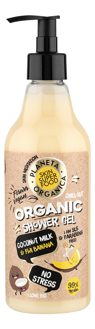 Гель для душа No Stress Skin Super Food 500мл