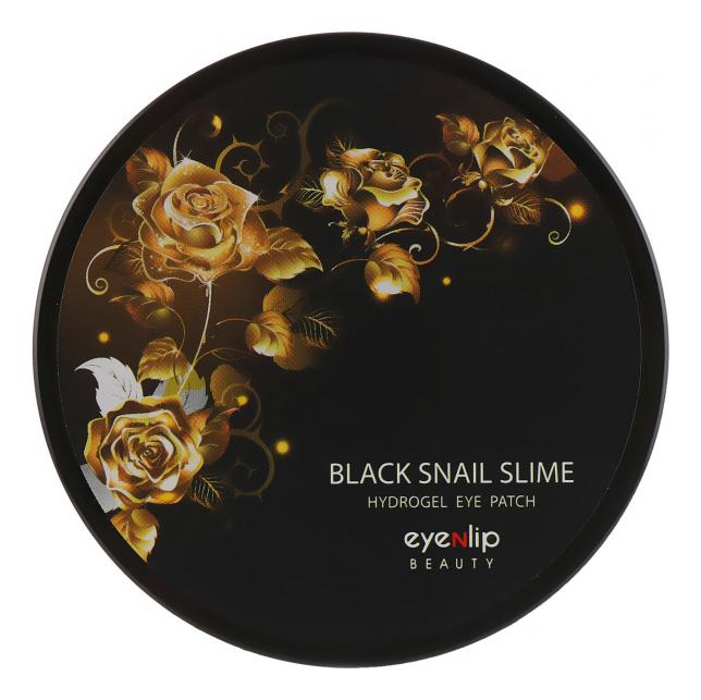 Гидрогелевые патчи для кожи вокруг глаз с муцином черной улитки Eyenlip Black Snail Slime Hydrogel Eye Patch 60шт недорого