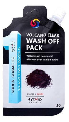 Маска очищающая с вулканическим пеплом Volcano Clear Wash Off Pack 20г