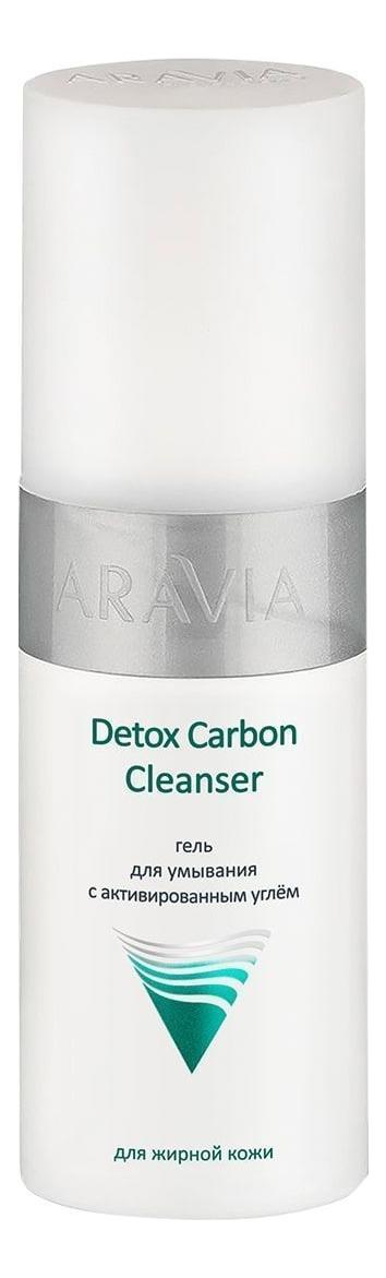 Гель для умывания с активированным углем Professional Detox Carbon Cleanser 150мл очищающая маска с активированным углем aravia отзывы