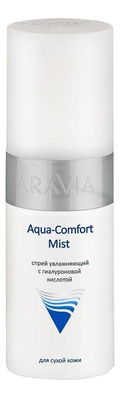 Купить Спрей увлажняющий с гиалуроновой кислотой Professional Aqua Comfort Mist 150мл, Aravia