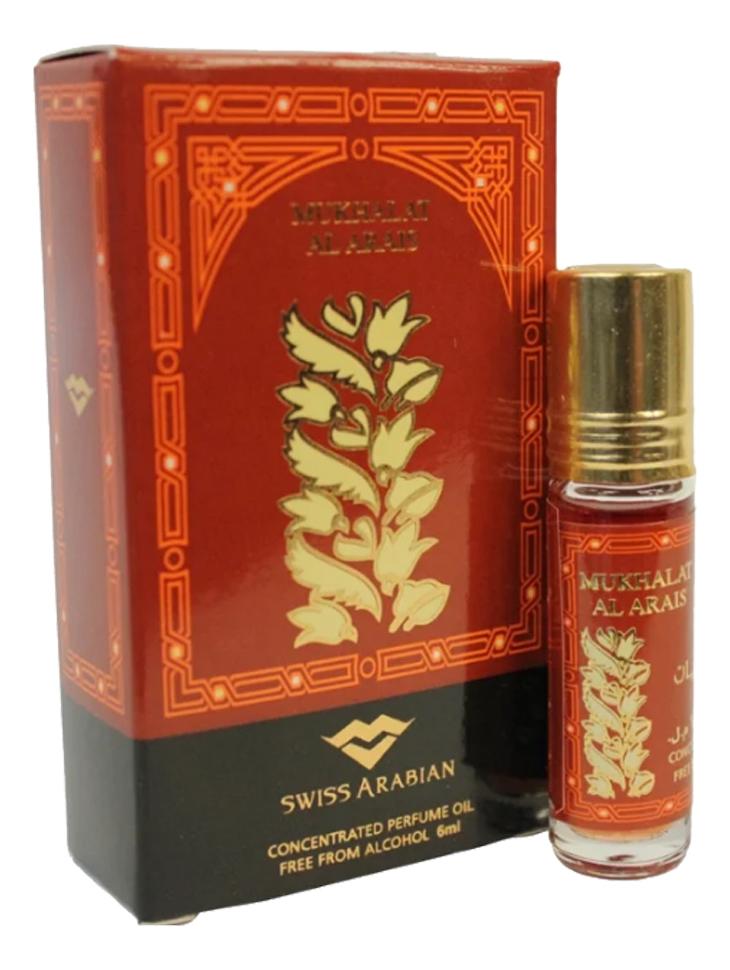 Mukhalat Al Arais: масляные духи 6мл недорого