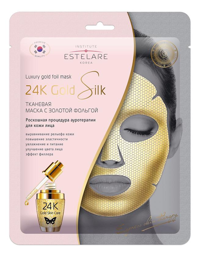 Маска тканевая для лица 24K Gold Silk 25г