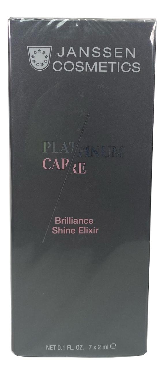 Эликсир для сияния кожи Brilliance Shine Elixir 7*2мл: Эликсир 7*2мл недорого
