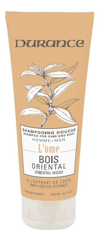 Купить Шампунь-гель для душа 2 в 1 Восточный лес L'Ome Shower Gel & Shampoo 200мл, Шампунь-гель для душа 2 в 1 Восточный лес L'Ome Shower Gel & Shampoo 200мл, Durance