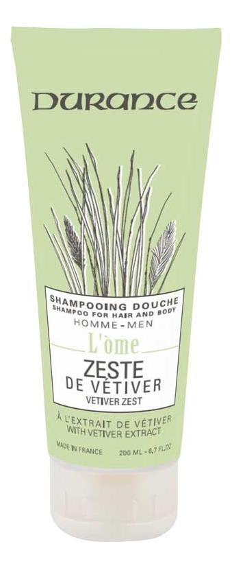 Купить Шампунь-гель для душа 2 в 1 Грейпфрут и витивер L'Ome Shower Gel & Shampoo 200мл, Шампунь-гель для душа 2 в 1 Грейпфрут и витивер L'Ome Shower Gel & Shampoo 200мл, Durance