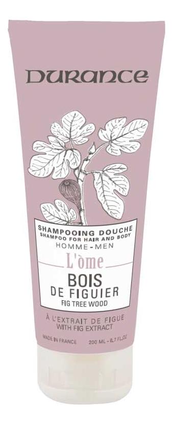 Купить Шампунь-гель для душа 2 в 1 Инжир L'Ome Shower Gel & Shampoo 200мл, Шампунь-гель для душа 2 в 1 Инжир L'Ome Shower Gel & Shampoo 200мл, Durance