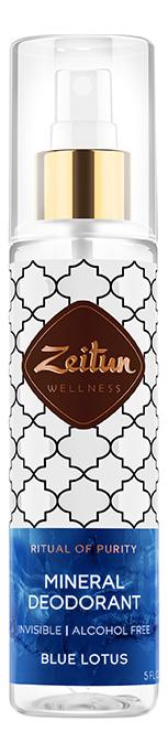 Купить Минеральный дезодорант-антиперспирант Голубой лотос 150мл, Zeitun