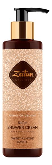 Купить Крем-гель для душа Ритуал наслаждения 250мл, Zeitun