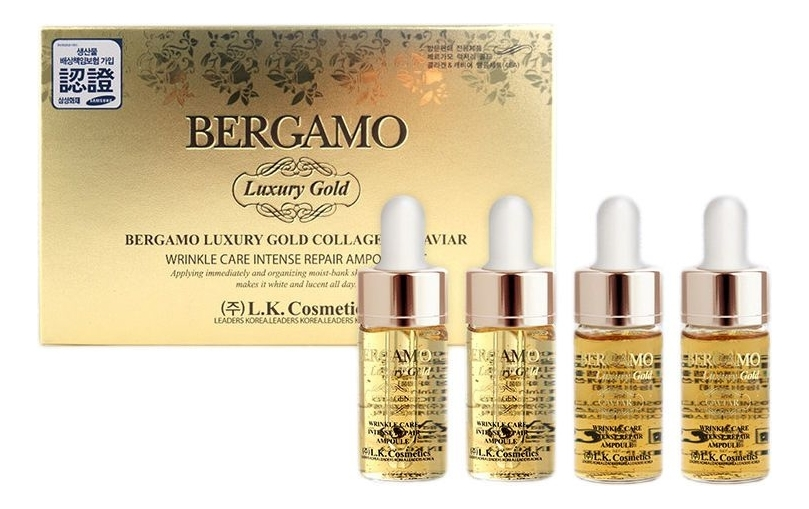 Ампульная сыворотка для лица Luxury Gold Collagen & Caviar Ampoule 4*13мл gold caviar collagen serum