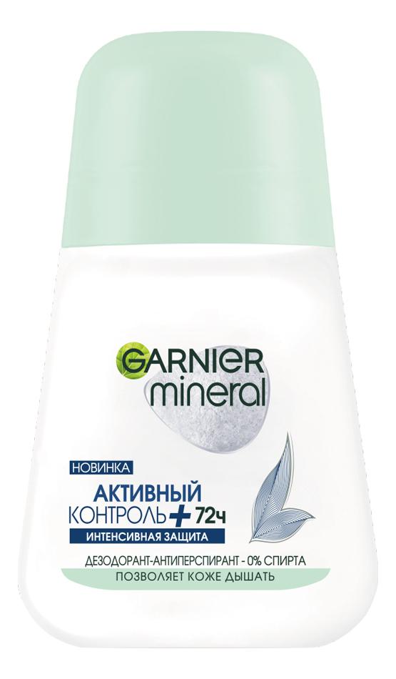 Дезодорант-ролик Активный контроль+ Mineral 50мл дезодорант ролик эффект чистоты mineral garnier men 50мл