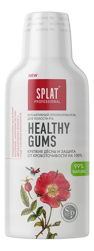 Купить Антибактериальный ополаскиватель для полости рта Mouthwash Healthy Gums 275мл, SPLAT
