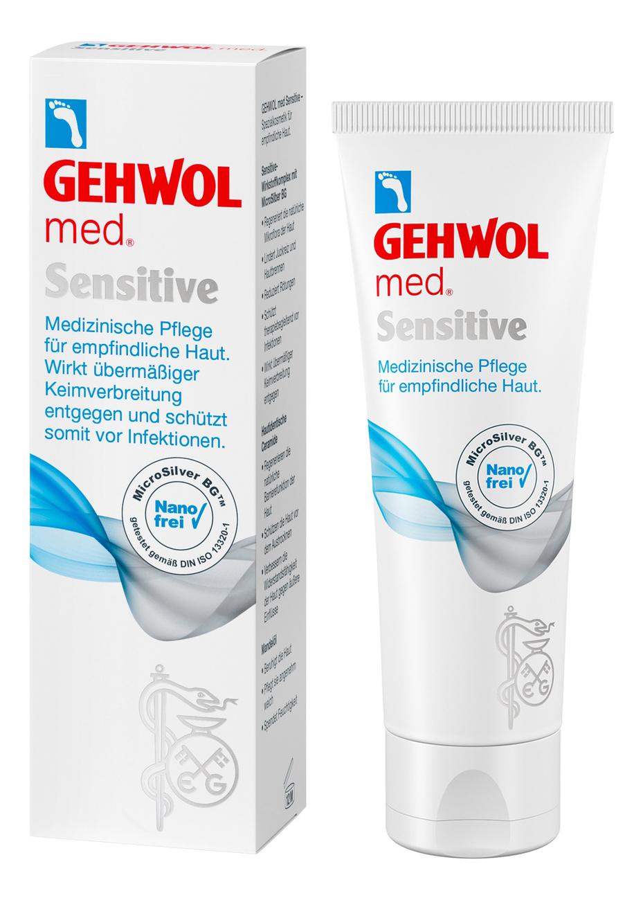 Крем для ног Med. Sensitive: Крем 100мл gehwol med отзывы