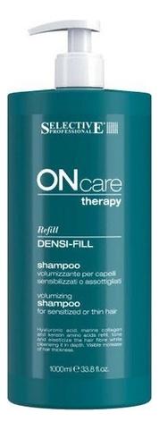 Купить Шампунь-филлер для ухода за поврежденными On Care Densi-fill Shampoo 250мл: Шампунь 1000мл, Шампунь-филлер для волос On Care Densi-fill Shampoo, Selective Professional