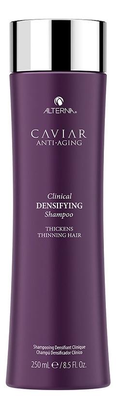 Купить Шампунь-детокс для волос с экстрактом красного клевера Caviar Anti-Aging Clinical Densifying Shampoo 250мл, Alterna
