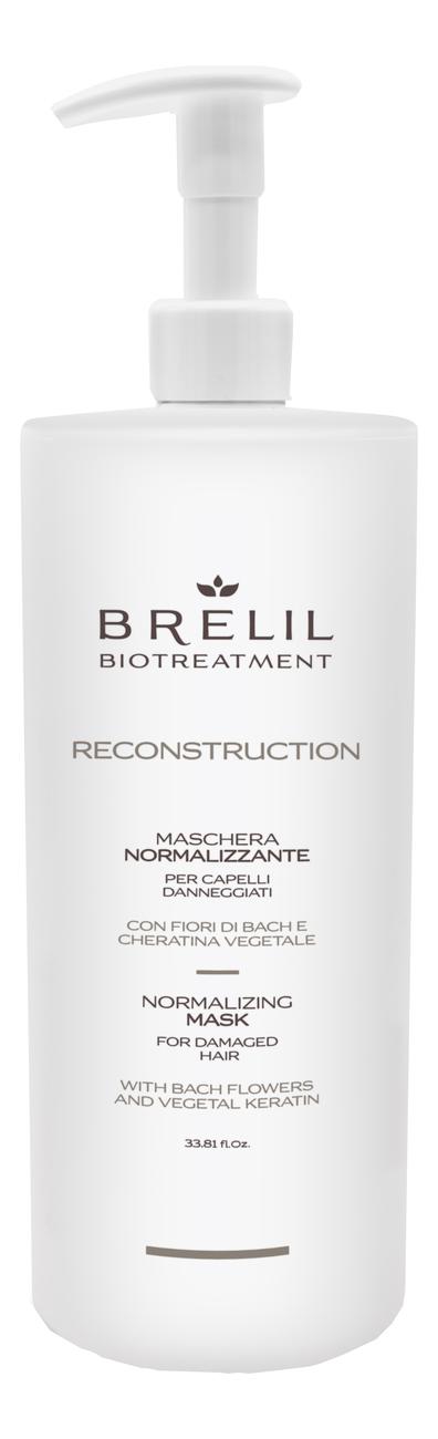 Восстанавливающее средство глубокого действия Bio Treatment Reconstruction Normalizing Mask: Маска 1000мл, Brelil Professional  - Купить