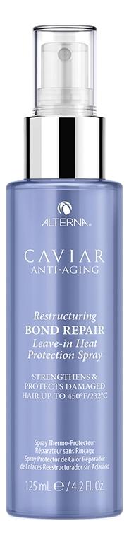 Несмываемый термозащитный спрей для волос Caviar Anti-Aging Restructuring Bond Repair Leave-in Heat Protection Spray 125мл: Спрей 125мл недорого