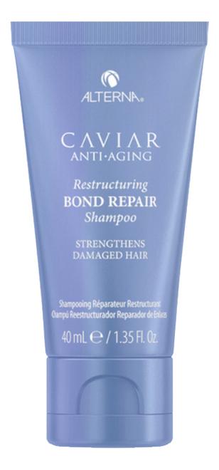 Шампунь для мгновенного восстановления волос Caviar Anti-Aging Restructuring Bond Repair Shampoo: Шампунь 40мл alterna caviar anti aging restructuring bond repair masque