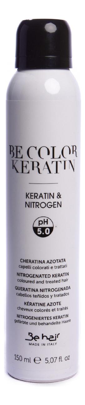 Лосьон для восстановления сухих, пористых и поврежденных волос с кератином и азотом Be Color Keratin & Nitrogen 150мл