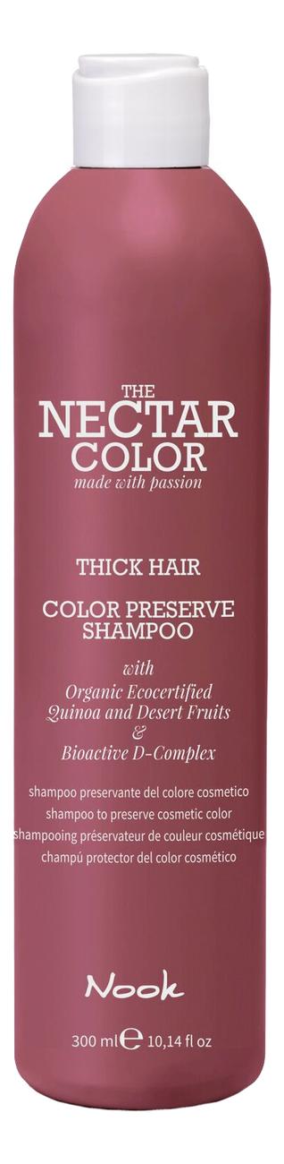 Шампунь для ухода за окрашенными плотными волосами Nectar Color Thick Preserve Shampoo: 300мл