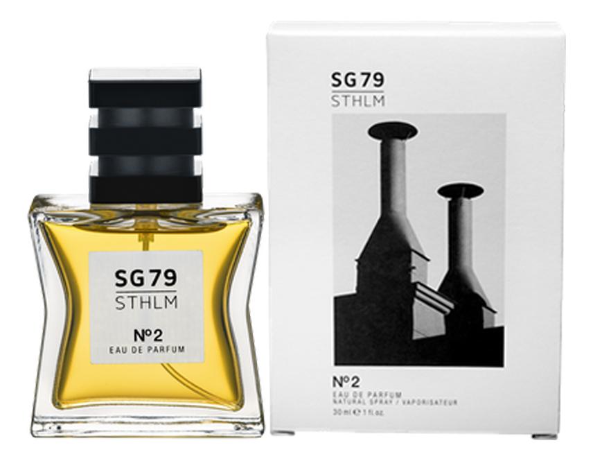 Купить No2: парфюмерная вода 30мл, SG79|STHLM
