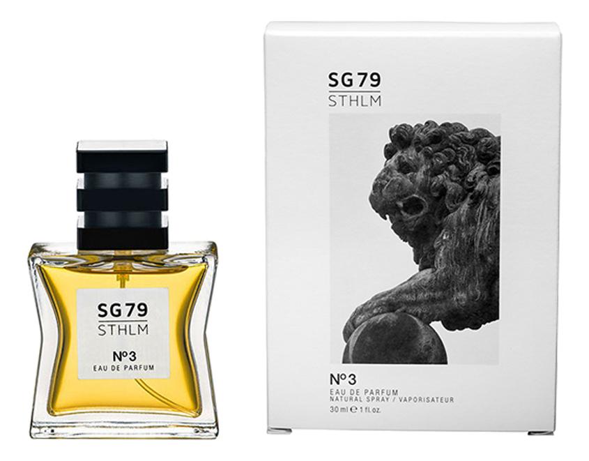 Купить No3: парфюмерная вода 30мл, SG79|STHLM
