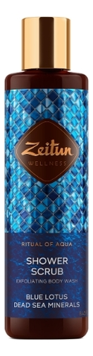 Купить Пенящийся скраб для душа с голубым лотосом и минералами Мертвого моря Ритуал увлажнения 250мл, Zeitun