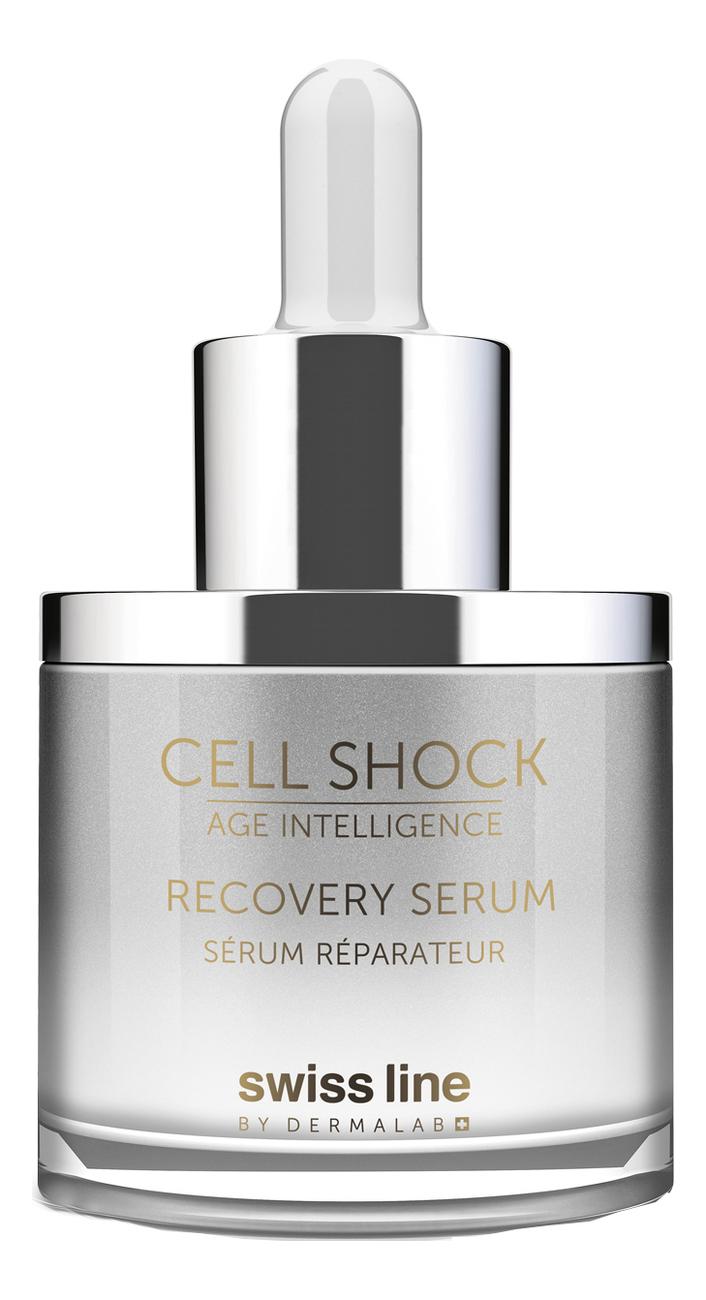 Фото - Восстанавливающая сыворотка для лица Cell Shock Age Intelligence Recovery Serum 30мл ночная восстанавливающая сыворотка для лица 2% retinol complex serum 30мл