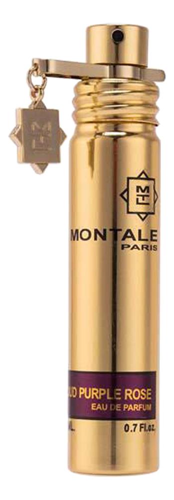 цена Montale Aoud Purple Rose: парфюмерная вода 20мл онлайн в 2017 году
