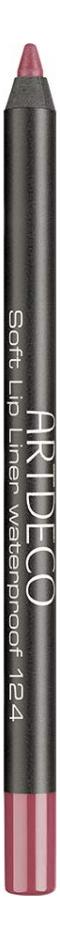 Карандаш для губ водостойкий Soft Lip Liner Waterproof 1,2г: 124 Precise Rosewood недорого