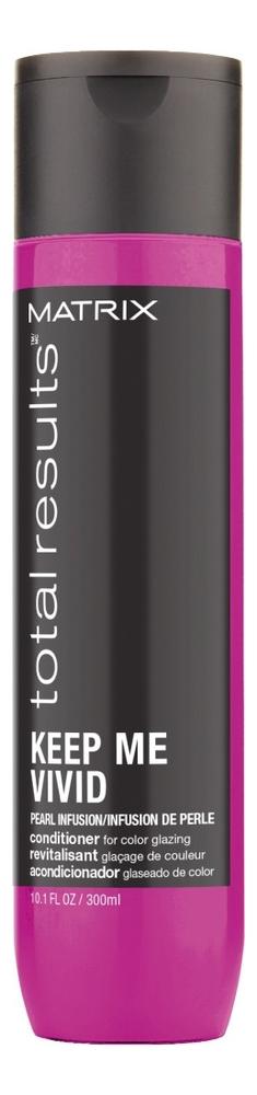 Кондиционер для волос Keep me Vivid Conditioner: Кондиционер 300мл matrix biolage keratindose conditioner кондиционер восстанавливающий 1000 мл