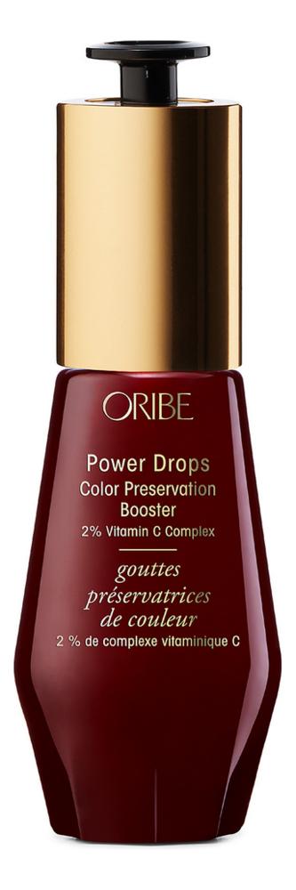 Сыворотка-активатор защиты цвета волос Power Drops Color Preservation Booster 30мл
