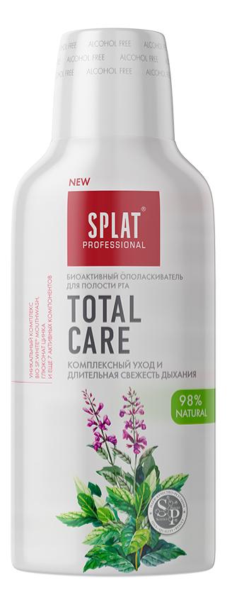 Купить Антибактериальный ополаскиватель для полости рта Mouthwash Total Care 275мл, SPLAT